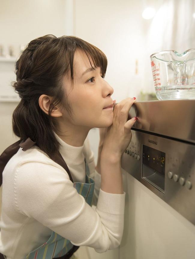 内田真礼 缶コーヒー ジョージア 短編ラブストーリー まれいたそ 妄想カノジョ に関連した画像-06