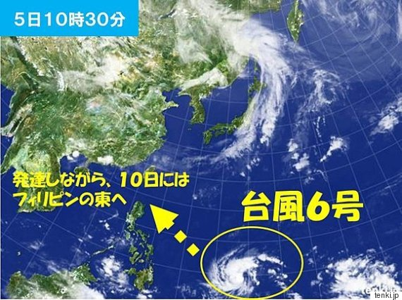 GW ゴールデンウィーク 台風に関連した画像-03