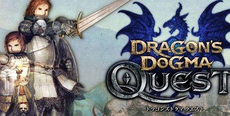ドラゴンズドグマクエストに関連した画像-01
