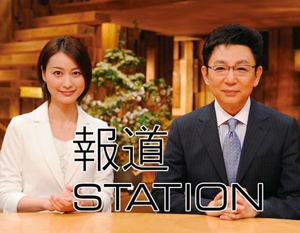 報道ステーション 古舘伊知郎 富川悠太 アナウンサーに関連した画像-01