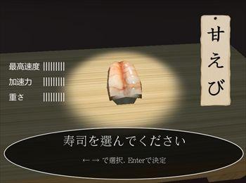 高速廻転寿司 回転寿司 レース フリーゲームに関連した画像-05