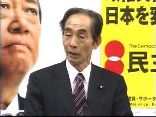 輿石東幹事長「今国会で解散 ...