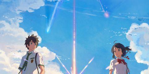 150億 君の名は。 打ち上げ パーティー 新海誠 1万円 商品券 おみやげに関連した画像-01