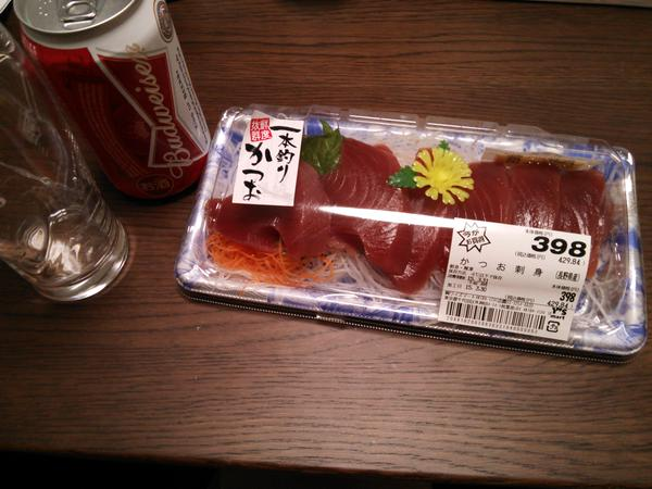 カツオ 刺身 産地 長野県 長野県産に関連した画像-02