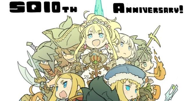 世界樹の迷宮 10周年に関連した画像-01