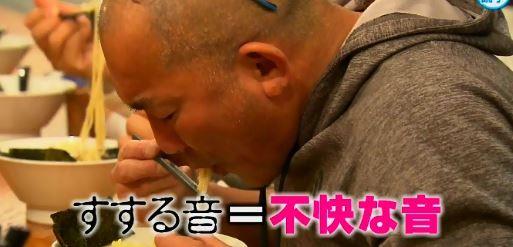 日本人 麺類 すする音 外国人 ヌーハラ ヌードルハラスメント とくダネ!に関連した画像-04