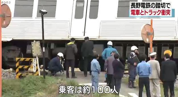 長野 トラック 電車 衝突に関連した画像-05