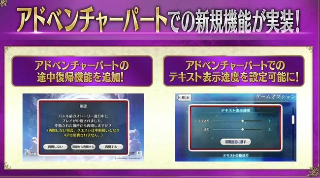 FGO Fate グランドオーダー 星4サーヴァント 配布に関連した画像-05