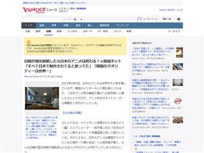 日韓 国交断絶に関連した画像-02