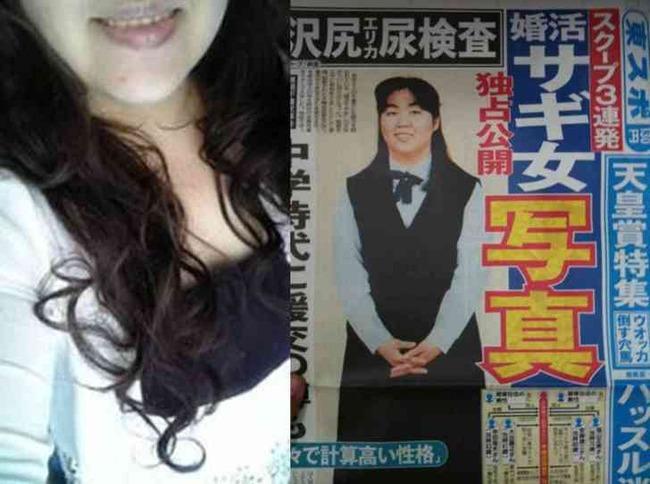 木嶋佳苗被告 死刑 魔性のブス 獄中結婚に関連した画像-06