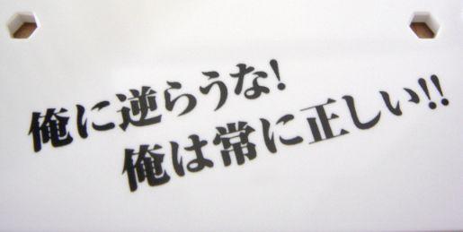 漫画家 苦言 に関連した画像-01