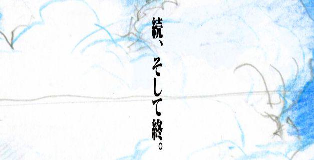 『ヱヴァンゲリヲン新劇場版』公式サイト更新!!ついに動き出すのか!?