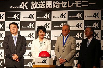 テレビ 4K 録画禁止に関連した画像-01