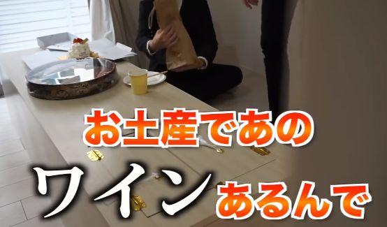 NHK 集金 おもてなし 契約に関連した画像-01
