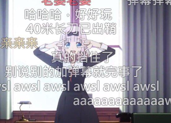 ビリビリ動画 弾幕 AI ニコニコ動画に関連した画像-02