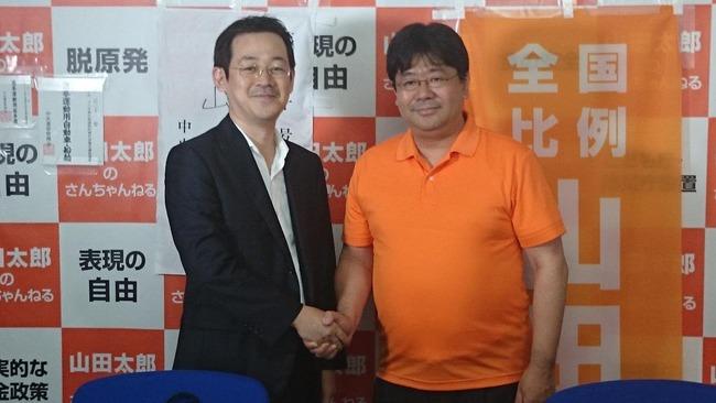 【参院選】漫画・アニメの表現を守る山田太郎議員が当選確実!!オタクの代表者を国会に送り込むことに成功する!