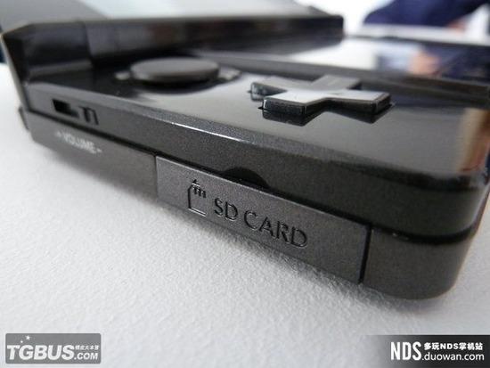 3DS_15