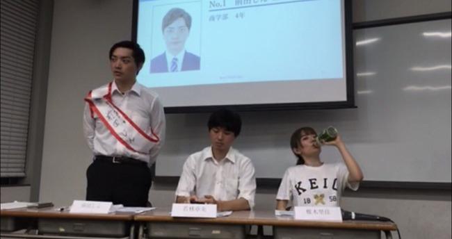 椎木里佳 慶應塾生代表選挙 最下位 落選に関連した画像-03