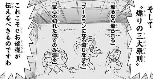 格闘ゲーム 煽り スタンプ LINE 一休さんに関連した画像-01