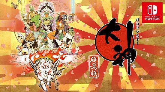 【快挙】 伝説の神ゲー『大神』がギネス世界記録に認定! まさかの2度目!!