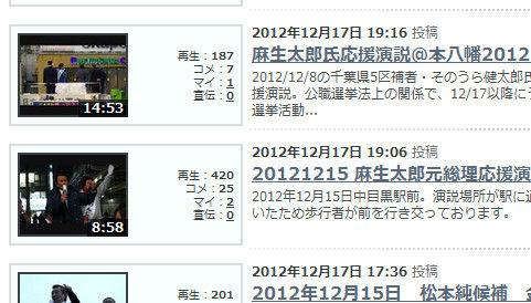 bdcam 2012-12-21 11-34-15-064