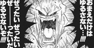 ポケモン ソード・シールド 剣盾 リーク 弁護士 情報 リストラに関連した画像-01