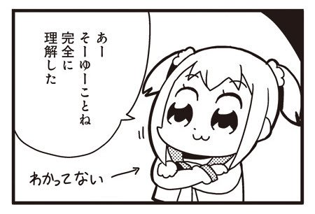 マンガ ポーランド 日本語 単行本に関連した画像-01