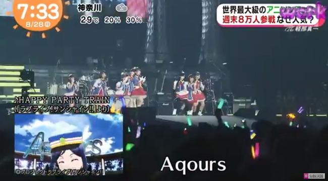アニメロサマーライブ めざましテレビ アニソンに関連した画像-28