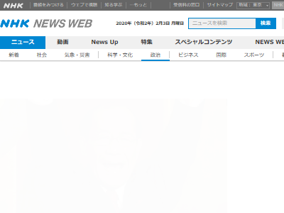 京都市長選 門川大作 再選 共産党の市長はNOに関連した画像-02