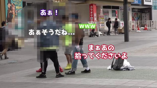 朝倉海 YouTuber 格闘家 オタク ポイ捨て 歌舞伎町 タバコ 喧嘩に関連した画像-40
