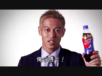 本田圭佑 eスポーツに関連した画像-01
