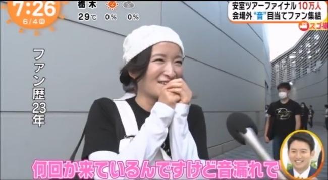 聴診器 音漏れ 安室奈美恵に関連した画像-04