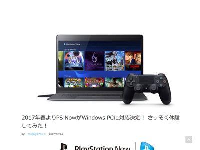 PCに関連した画像-02