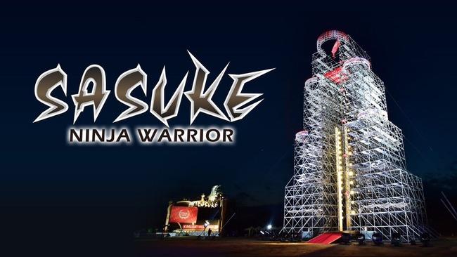 SASUKE 生放送 番組史上初に関連した画像-01