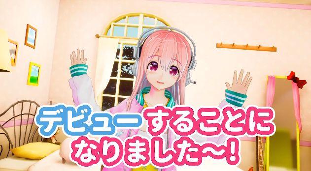 すーぱーそに子 バーチャルYouTuber デビューに関連した画像-01