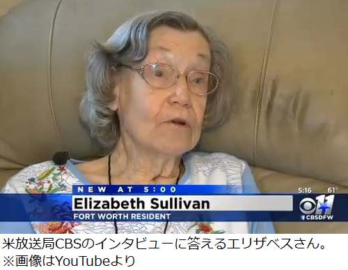 ドクターペッパー アメリカ 医者 おばあちゃん 104歳 誕生日に関連した画像-03