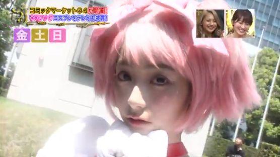宇垣美里 TBS アナウンサー まどかマギカ 鹿目まどか コスプレ コミケ 闇に関連した画像-01