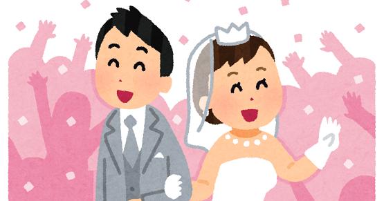 芸能人結婚一般男性についてに関連した画像-01