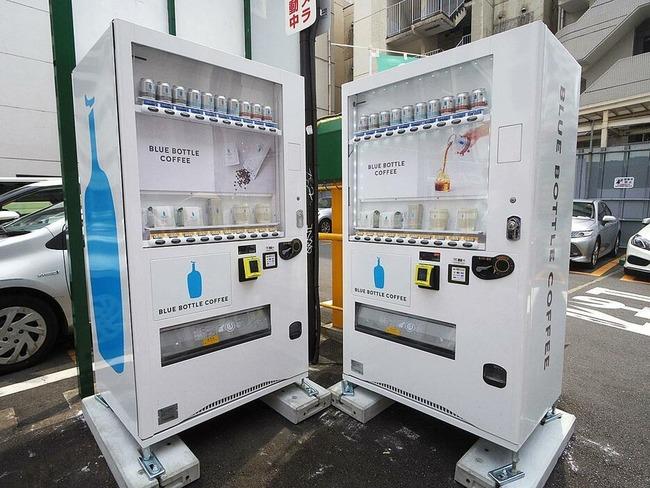 ブルーボトルコーヒー 自販機 渋谷に関連した画像-03