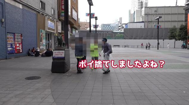 朝倉海 YouTuber 格闘家 オタク ポイ捨て 歌舞伎町 タバコ 喧嘩に関連した画像-26