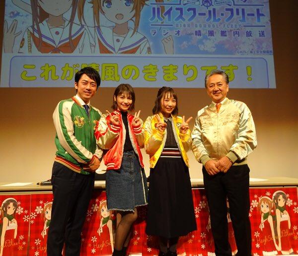 ハイスクール・フリート イベント 小泉進次郎に関連した画像-02