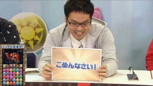 パズドラ プロデューサー 山本大介 衰退に関連した画像-01