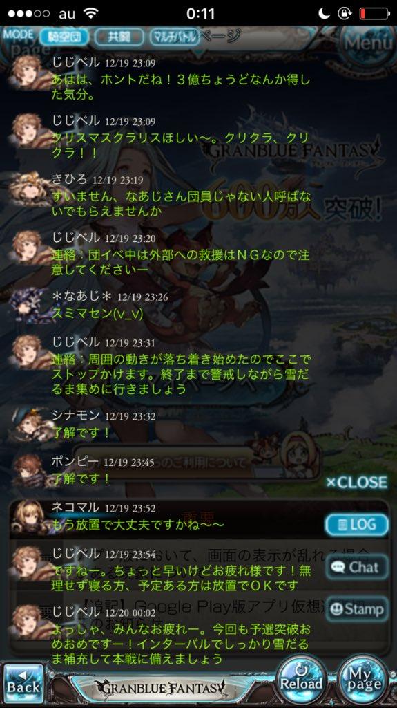 CWmP3a5UYAEny_J