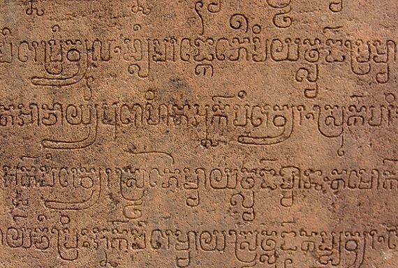 古代文字に関連した画像-01