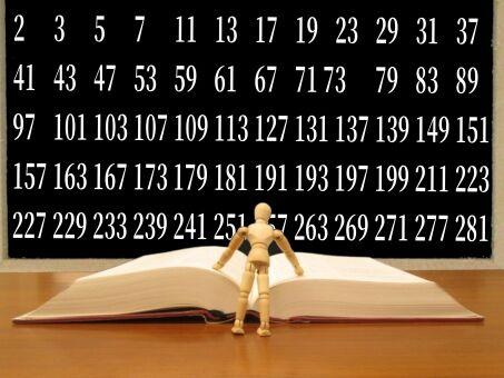 6歳 娘 ホワイトボード 素数に関連した画像-01