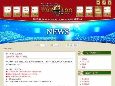 アニメロサマーライブ オタ芸 コール 禁止 ライブに関連した画像-02