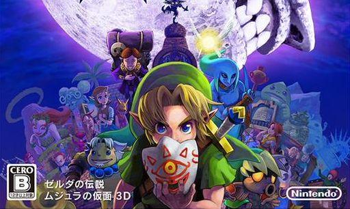 ムジュラの仮面 パズドラ ゼノブレイドに関連した画像-01