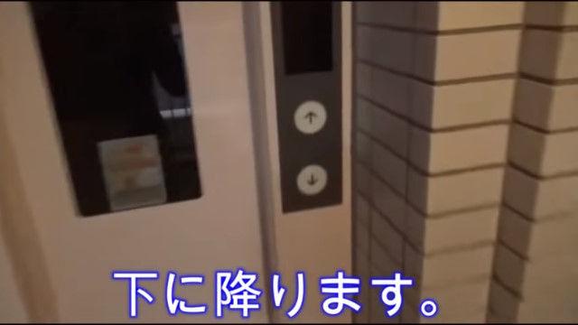 大川隆法 息子 大川宏洋 幸福の科学 職員 自宅 特定 追い込みに関連した画像-21