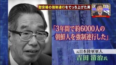 朝日新聞に関連した画像-01