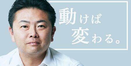 セクキャバ 立憲民主党 高井崇志代議士 高井議員 濃厚接触 緊急事態宣言 新型コロナウイルスに関連した画像-01